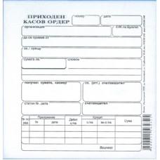 Приходен касов ордер 2/3 А5, химизиран, 100л