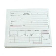 Разходен касов ордер 2/3 А5 химизиран 100 листа