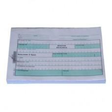 Вносна бележка, химизирана, 100 л