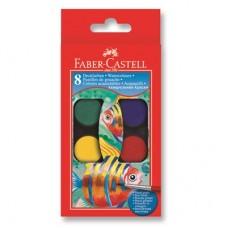 Акварелни бои Faber Castell - 8 цвята