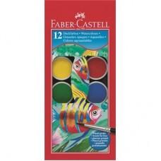 Акварелни бои Faber Castell - 12 цвята голяма кутия