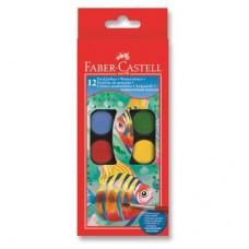 Акварелни бои Faber Castell - 12 цвята малка  кутия